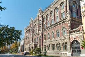 Национальный банк Украины, Киев. Главное здание.