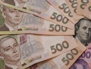 Наличные деньги Украины