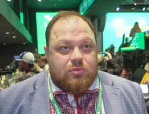 Руслан Стефанчук, зампред ВР