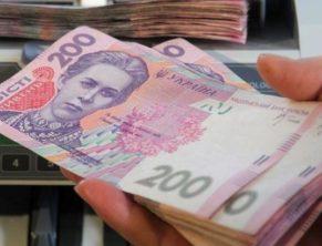 Минимальный возраст для кредита в Украине