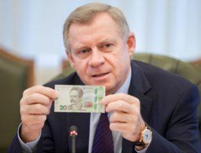 Яков Смолий, глава НБУ