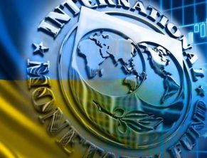 Сотрудничество Украины и МВФ